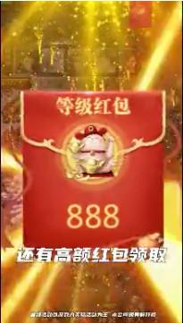 九阴绝学红包版