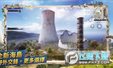 终结战场九游官方版