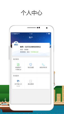 船小乙app官方版