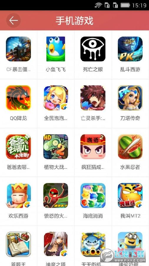 丁鸟游戏app