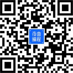 夜曲编程app官方版
