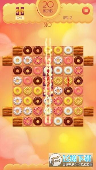 甜甜圈消消乐领红包游戏