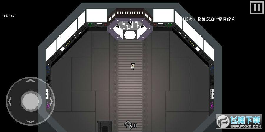 最后一个地球人游戏寻找病毒破解版