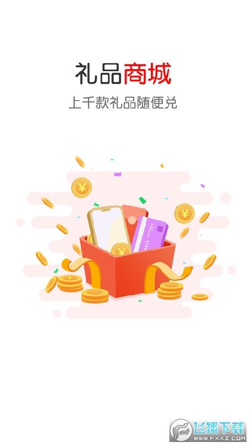 掌屏商城app手机版