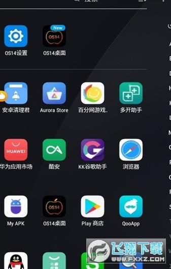 安卓仿ios14启动器中文版
