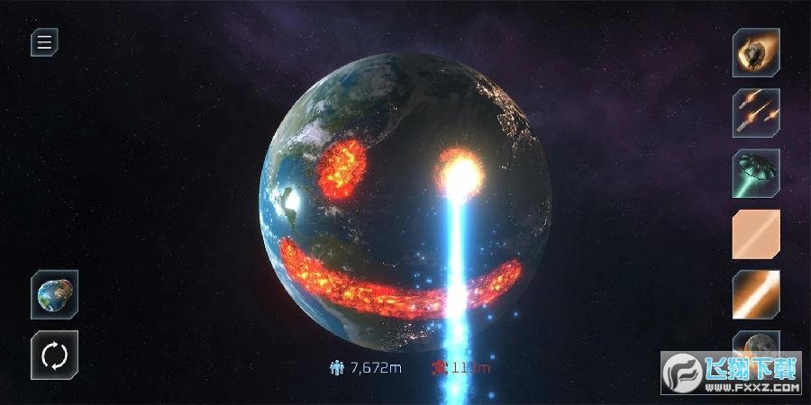 毁灭星球模拟器最新破解版