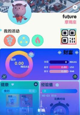 荣耀星球赚钱app正式版
