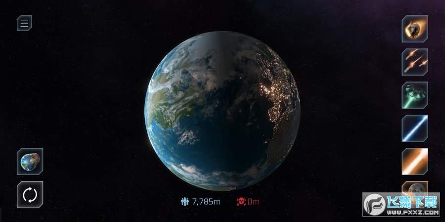 星球毁灭模拟器手机破解版