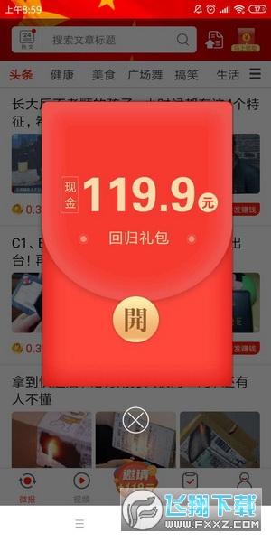 庆新微报转发平台