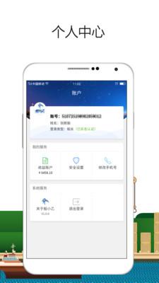 船小乙app官方版1.0.0最新版截图2