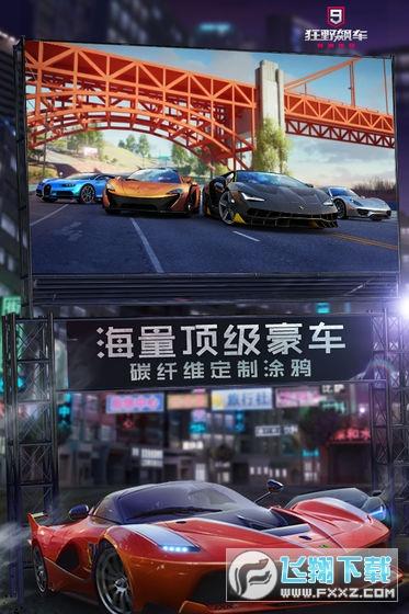 狂野飙车9国际服无限蓝币破解版v2.4.6a最新版截图2