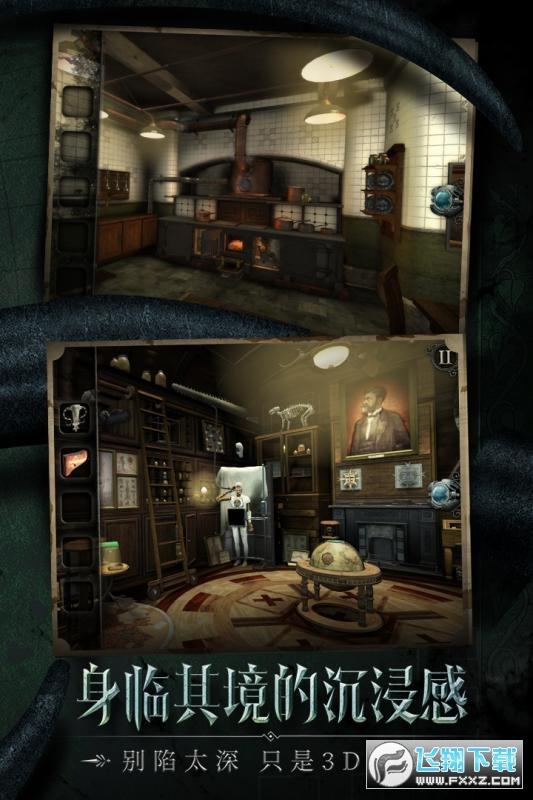迷室往逝安卓版1.0.5官服游戏截图1
