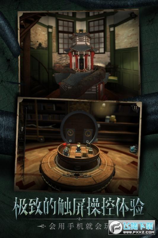 迷室往逝安卓版1.0.5官服游戏截图0