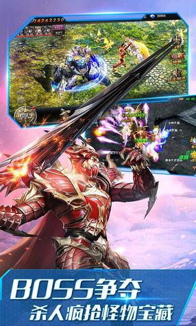 大天使之剑H5返利版1.3高返服截图1