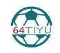 64体育nba直播破解版app2.31免费版