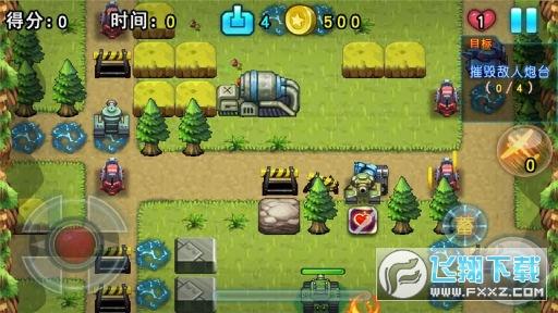 坦克超限战手游v4.0 安卓版截图1