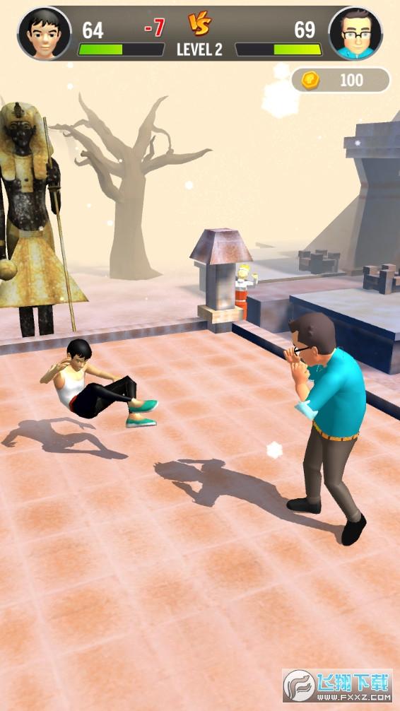 踢击之王游戏Kick Kingsv1.0 安卓版截图1