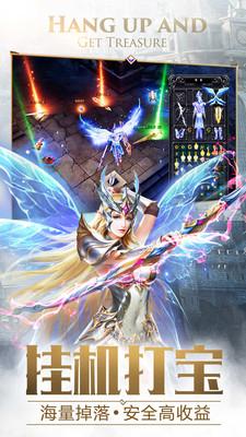 大天使之剑h5充值破解999999钻石v3.1.1福利版截图1