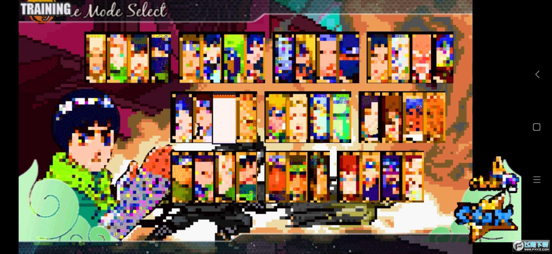 火影战记无限英雄无CD版v1.0.1修改版截图2