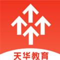 教育云助手appv1.0.4 安卓版