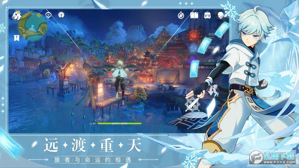 原神手游九游官方版v1.0安卓版截图1
