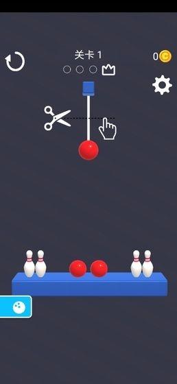 消灭保龄球红包版小游戏1.0安卓版截图2