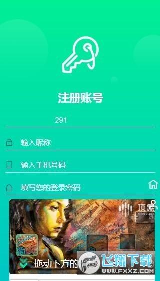 gkcgame资讯平台赚钱版1.0安卓版截图1