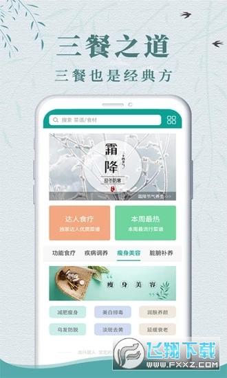龙兴超人app官方版2.0.1手机版截图2