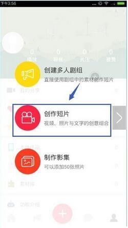 彩视app最新版v5.34.5免费版截图0