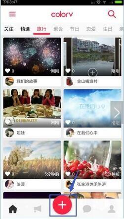 彩视app最新版v5.34.5免费版截图2