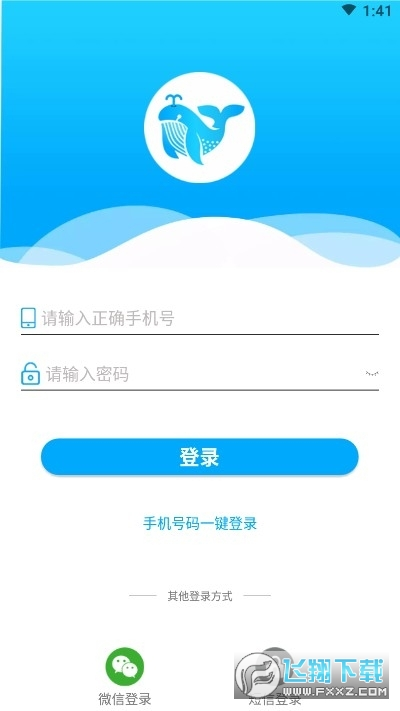 鲸动养车app安卓版2.43最新版截图1