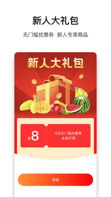 乐趣来appv2.0.4官方版截图1