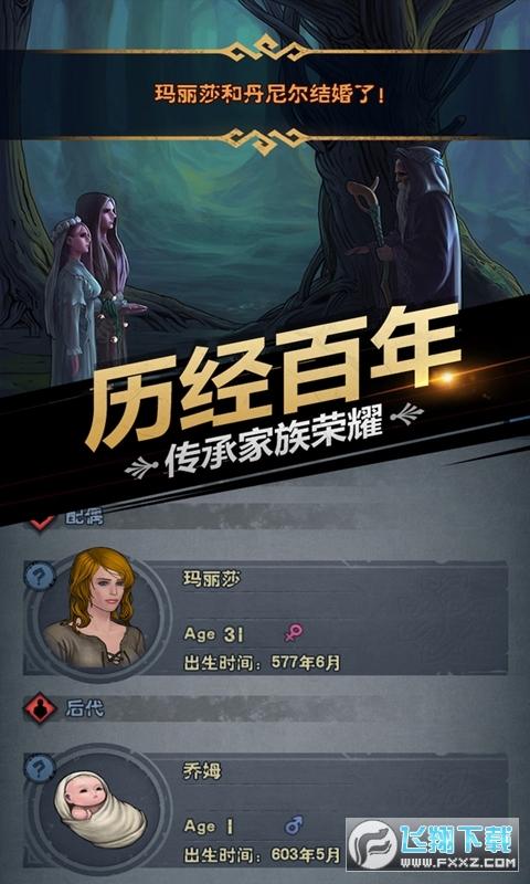 诸神皇冠百年骑士团国际服免更新版1.1.5.38436新版本截图2