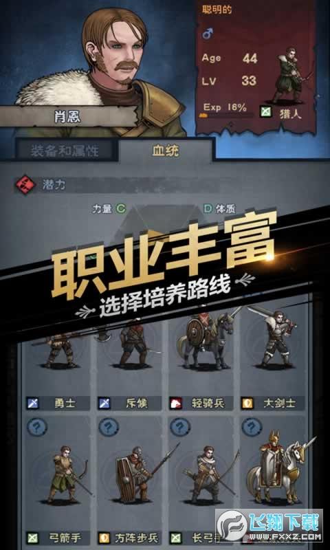 诸神皇冠百年骑士团国际服免更新版1.1.5.38436新版本截图3