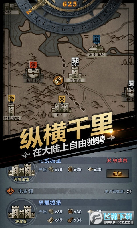 诸神皇冠百年骑士团无限水晶破解版1.1.5.38436修改版截图1