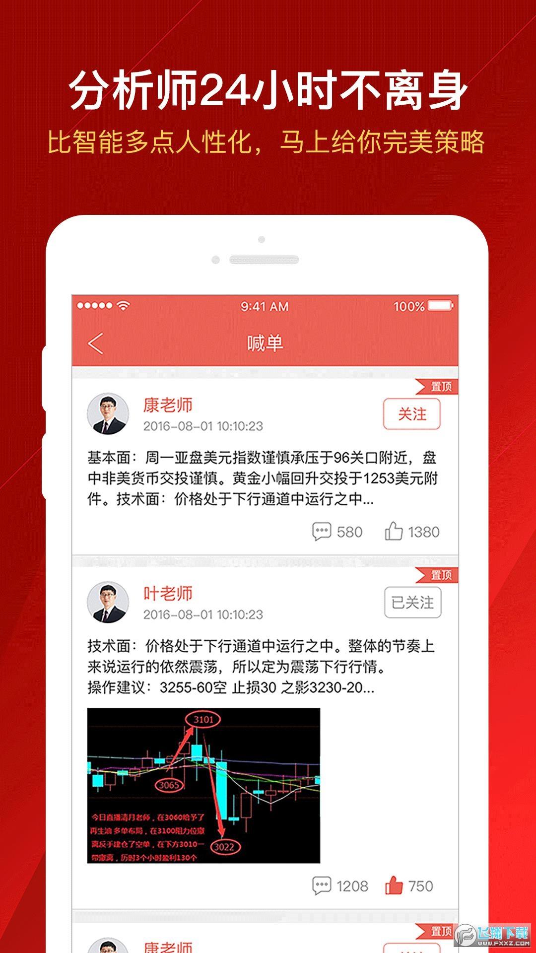 中晟环球官网appv1.0.1最新版截图2