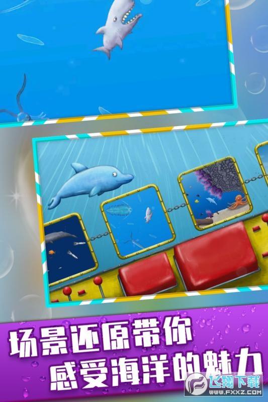 美味深蓝全关破解版2.0.1中文版截图1