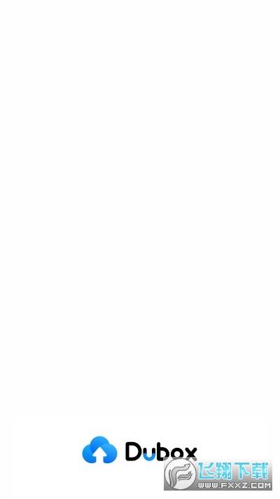 百度Dubox软件v1.0官方版截图0