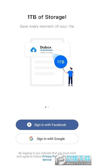 百度Dubox软件v1.0官方版截图1