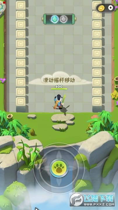 抖音游戏暴走射手1.15安卓版截图1