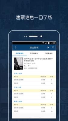 秀动专业版app3.2.4安卓版截图0
