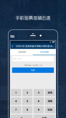 秀动专业版app3.2.4安卓版截图2