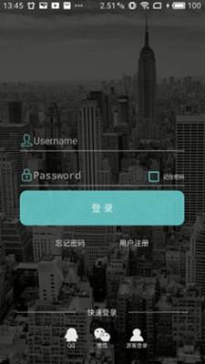 电泰app手机版v2.5.0 官方安卓版截图0
