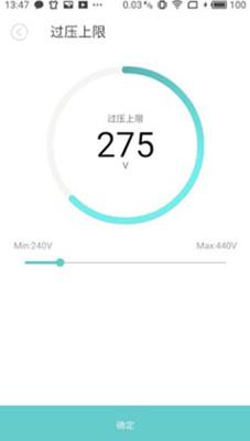 电泰app手机版v2.5.0 官方安卓版截图3