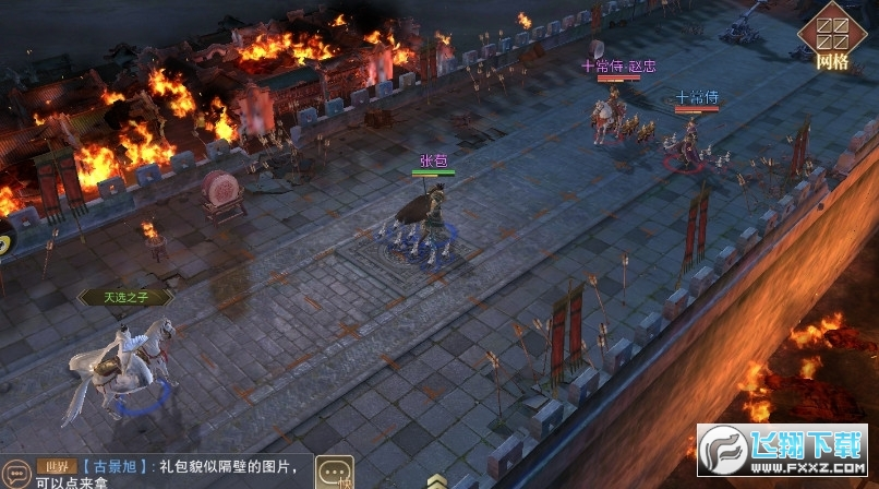 战神吕布传手游版1.0官方版截图2