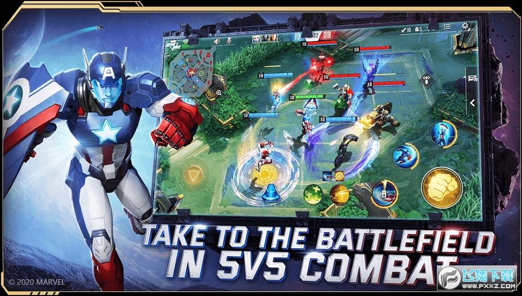 漫威超级战争满人物v3.2.0解锁版截图2
