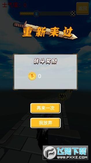 我冲锋贼6无限金币版v0.1安卓版截图3