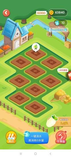 香菇快玩赚钱游戏盒子appv1.0.0红包版截图1