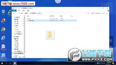 天翼云免费云电脑主机永久使用1.11.0会员版截图0