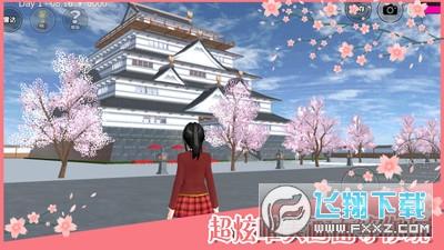 樱花校园模拟器1.030.6最新特别版下载汉化版截图0